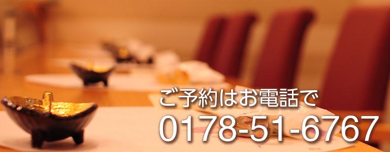 俵屋、しんぶんカフェへのお問い合わせ電話番号はこちら
